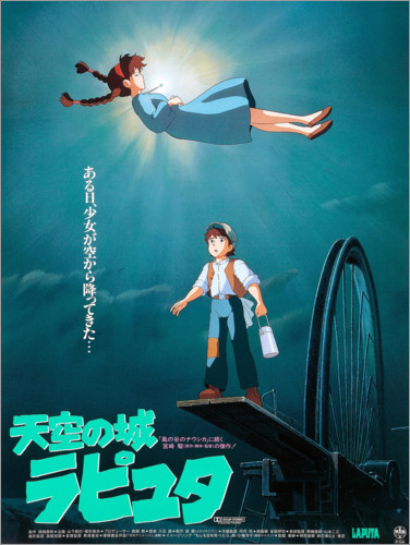 Plakat The castle in the sky (japanese)