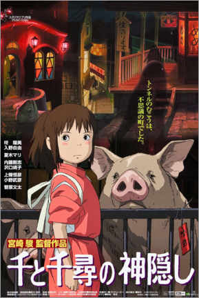 Obraz na szkle akrylowym  Spirited Away (Japanese) - Entertainment Collection