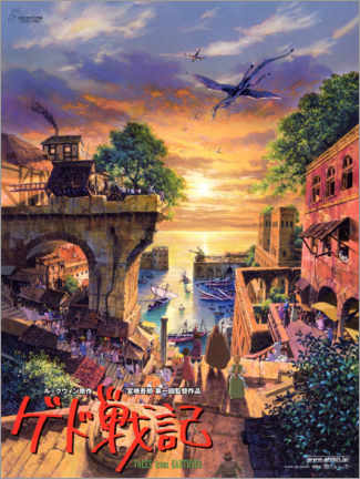 Naklejka na ścianę  Tales from Earthsea (Japanese) - Entertainment Collection