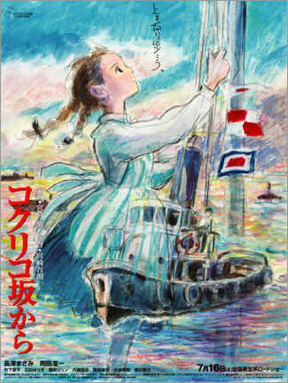 Obraz na płótnie  From Up on Poppy Hill (Japanese) - Entertainment Collection