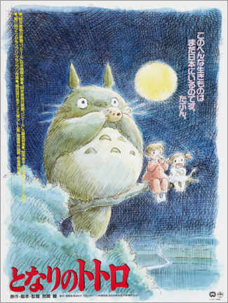 Gallery print  My neighbor Totoro (Japanese) - Entertainment Collection