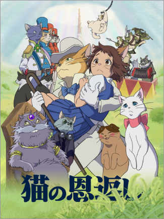 Plakat The Cat Returns (Japanese)
