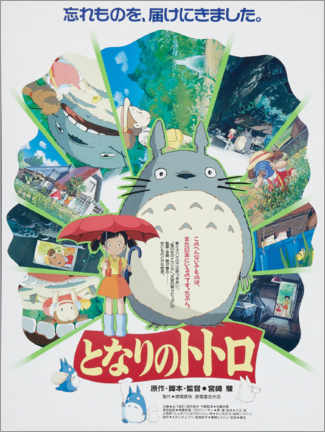 Obraz na płótnie  My neighbor Totoro (Japanese) - Entertainment Collection