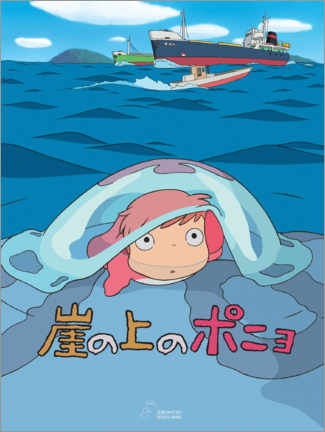 Obraz na PCV  Ponyo - Entertainment Collection