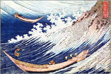 Gallery print  Two small fishing boats on the sea - Katsushika Hokusai
