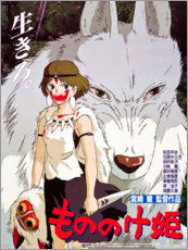 Obraz na płótnie  Princess Mononoke (Japanese) - Entertainment Collection