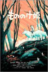 Obraz na drewnie  Princess Mononoke (Japanese) - Entertainment Collection