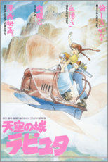 Obraz na płótnie  The castle in the sky (japanese) - Entertainment Collection
