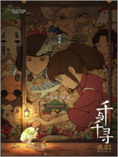 Obraz na aluminium  Spirited Away (Chinese) - Entertainment Collection