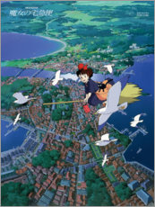 Plakat  Kiki's Delivery Service - Entertainment Collection