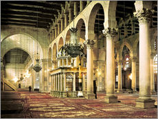 Gallery print  The Umayyad Mosque in Damascus