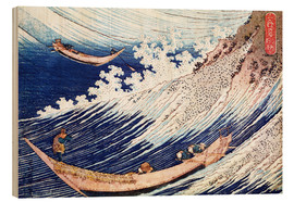 Obraz na drewnie  Two small fishing boats on the sea - Katsushika Hokusai
