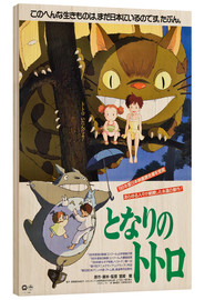 Obraz na drewnie  My Neighbor Totoro