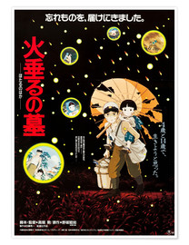Plakat  Grave of the Fireflies (Japanese)