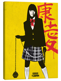 Obraz na płótnie  Gogo Yubari, Kill Bill - Golden Planet Prints