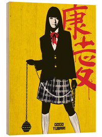 Obraz na drewnie  Gogo Yubari, Kill Bill - Golden Planet Prints